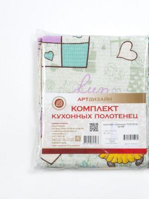 """Набор кухонных полотенец вафельных 45x60 (3шт) """"Затея"""" АртДизайн"""